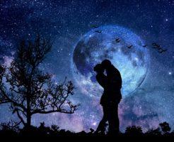 ソウルメイトは魂の伴侶