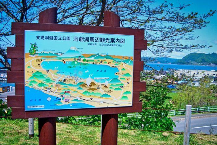 洞爺湖の観光案内図