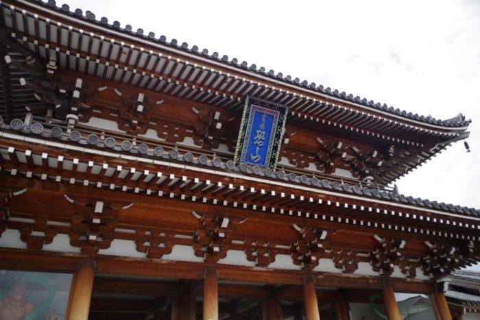 恐山菩提寺総門